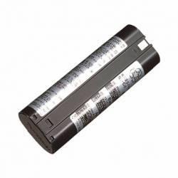 Batería de Ni-Cd Makita 7000 7.2 V 1.3 Ah 191679-9
